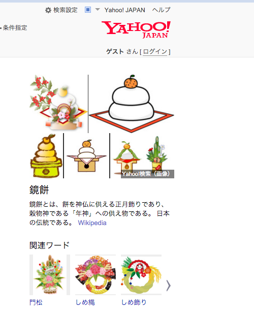 kagami-4