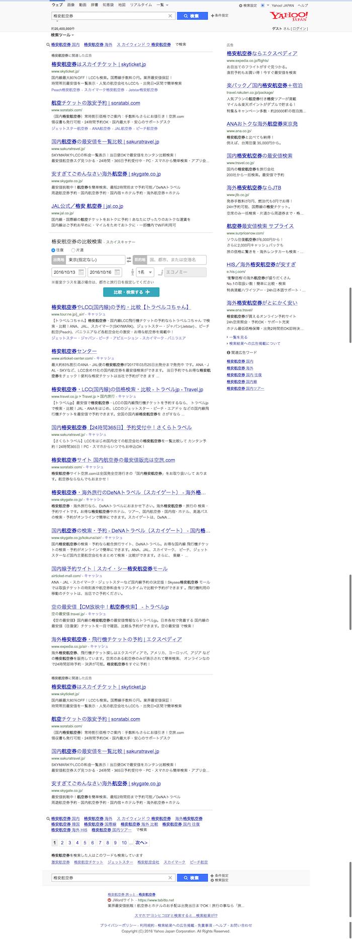 kakuyasu-1