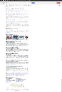 kan-kore-google