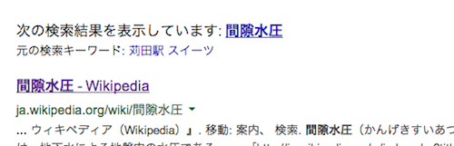 kangeki-1