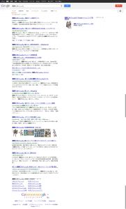 kantai-google