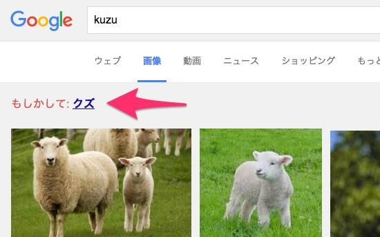 kuzu-3