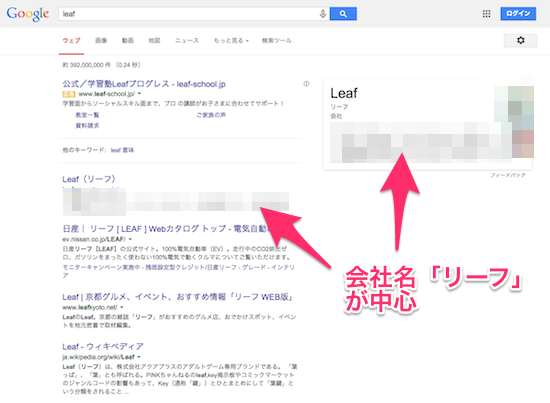 leaf-j