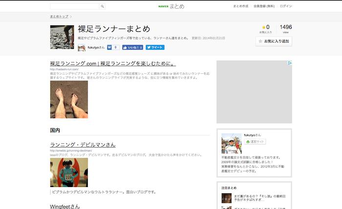 link-4