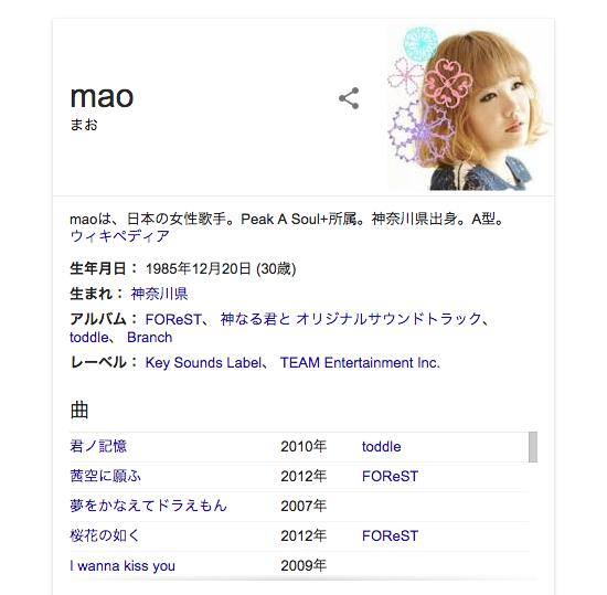 mao-2