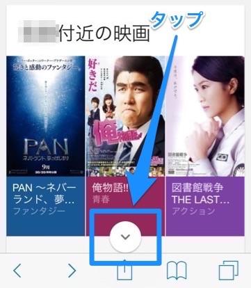 movie-2