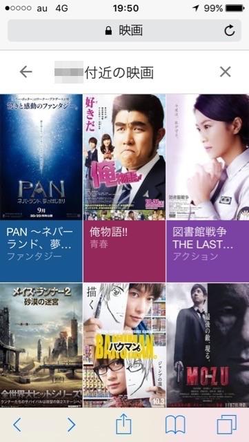 movie-3
