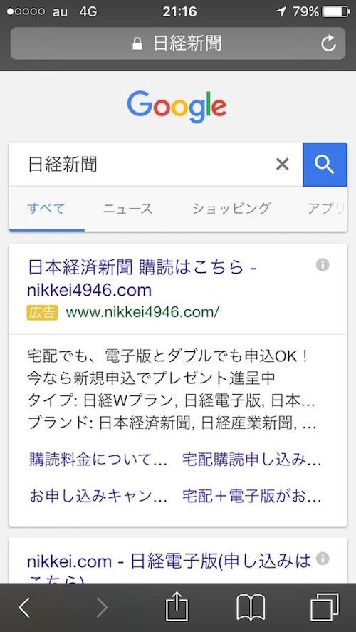 nikkei-1