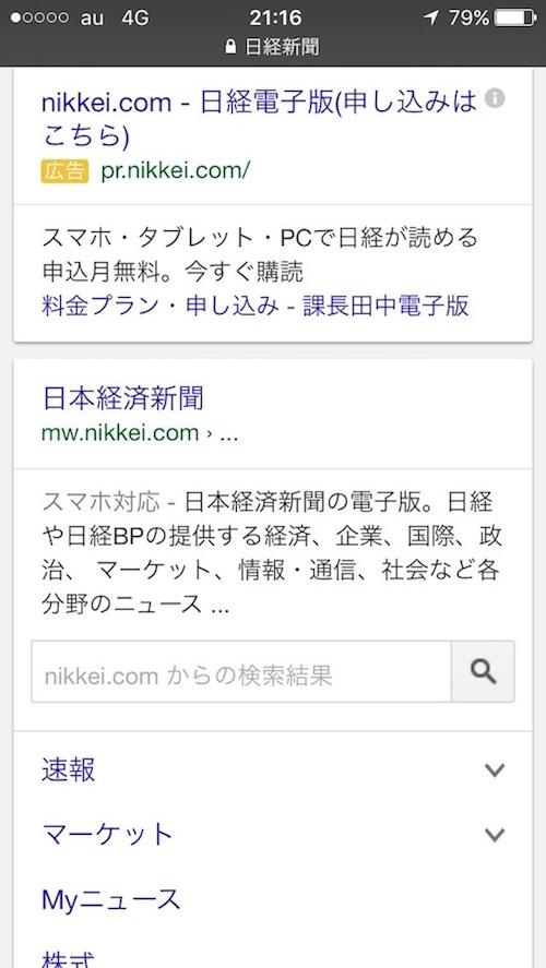 nikkei-2