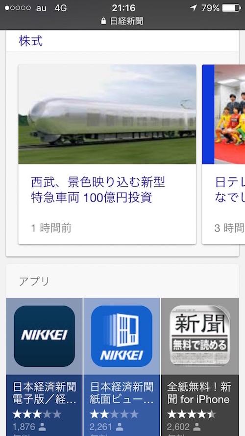 nikkei-3