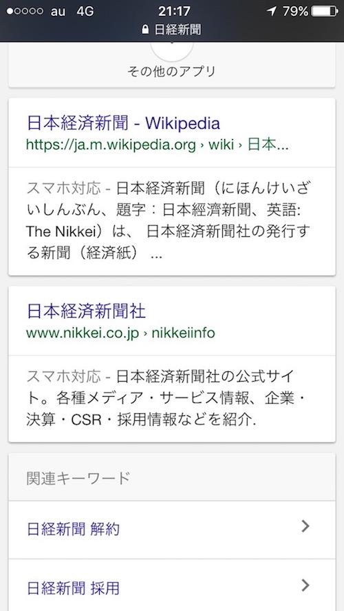 nikkei-4