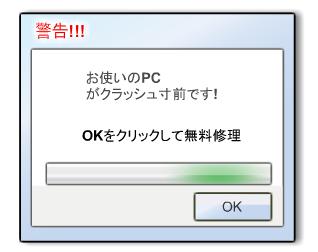 not-good-2