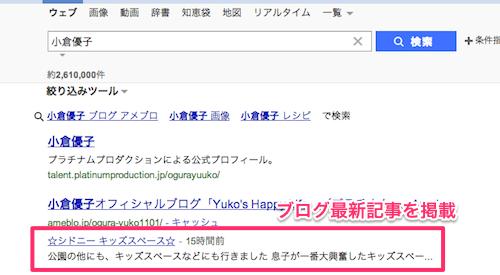 ogura-y_2