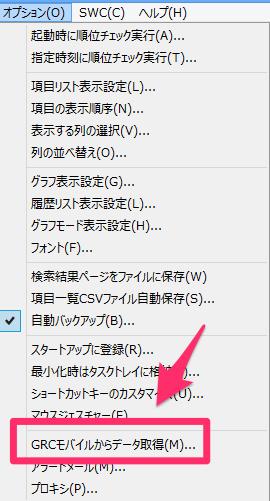 option-1