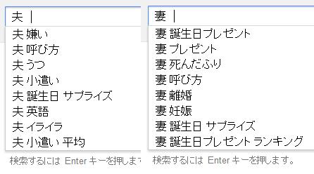 otto-tsuma