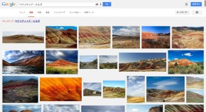 painted-hills
