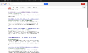 pc-serps-130929