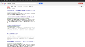 pc-serps-404-130929