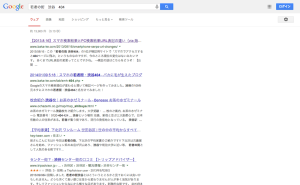 pc-serps