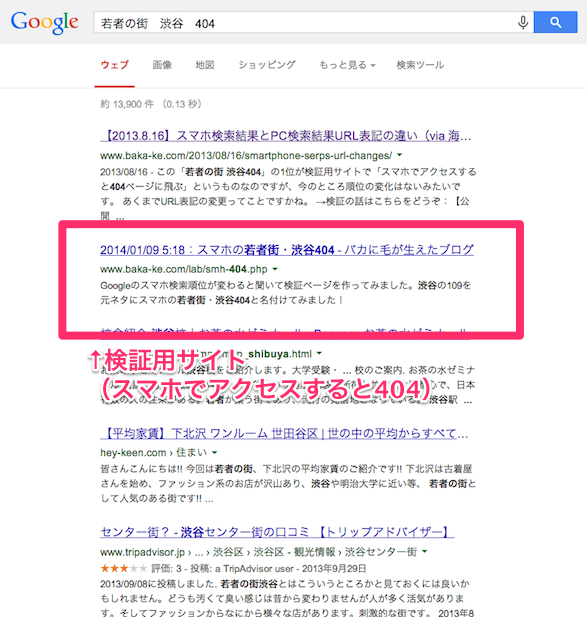 pc-serps_1