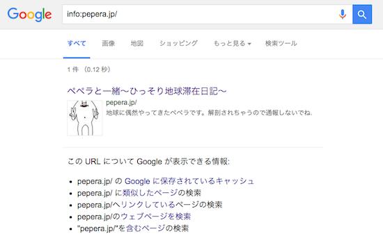pepera