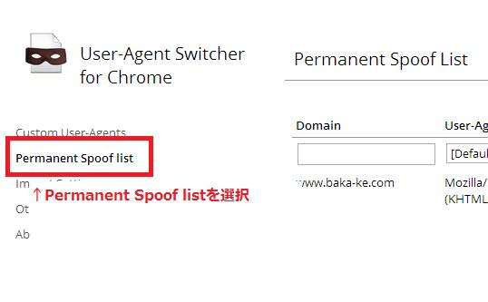 permanent-spoof-list