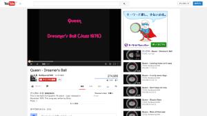 queen-dreamers