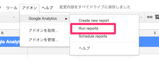 report-2