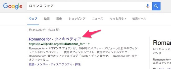 romance-2