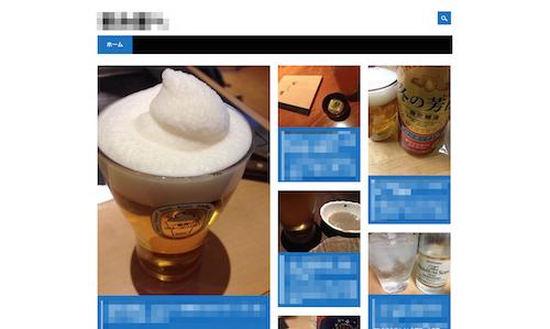 sake-after