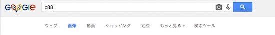 search-2