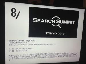 search-summit-1