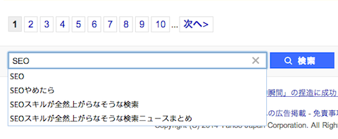 seo-2_1
