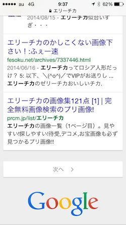 serps-2