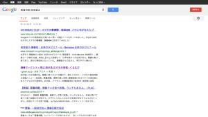 shibuya-404-pc