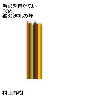 shikisai-sample