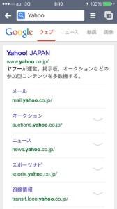 smh-google-1