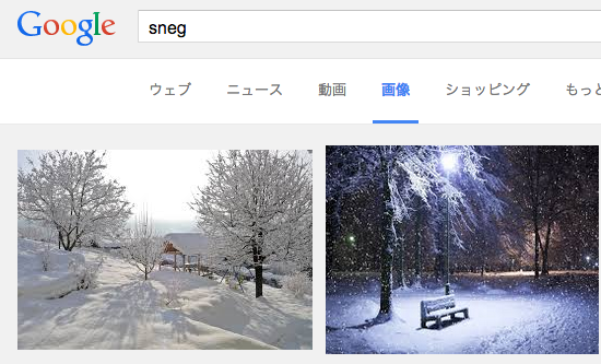 snow-after