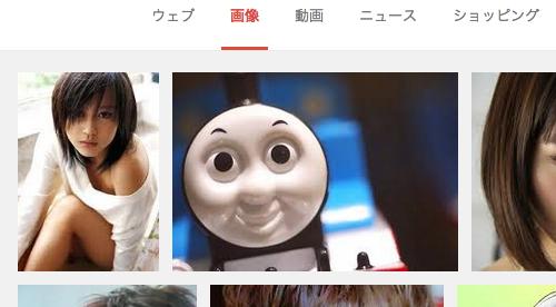 uwame-2
