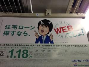 web-desyo