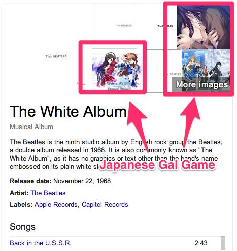 white-album