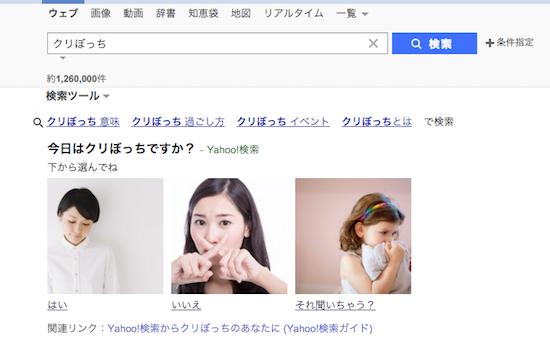 y-kuri-1