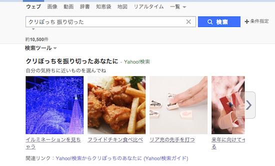 y-kuri-11