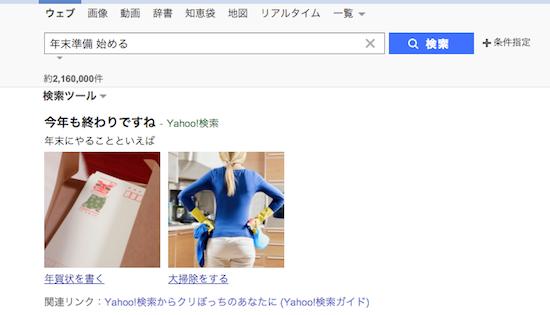 y-kuri-14