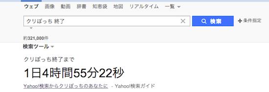 y-kuri-2