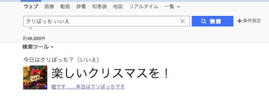 y-kuri-3