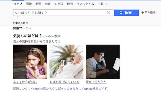 y-kuri-4