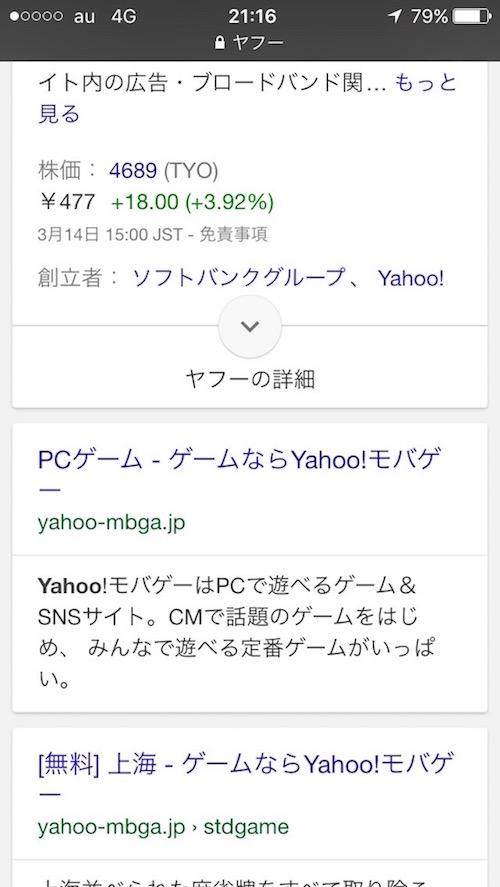 yahoo-3