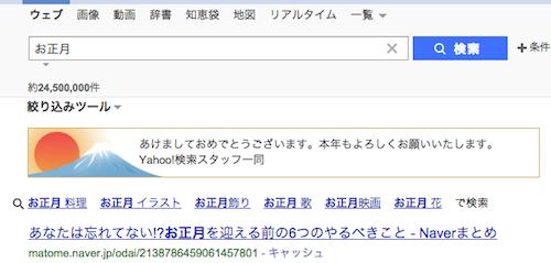 yahoo-5