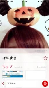 yss-honomaki
